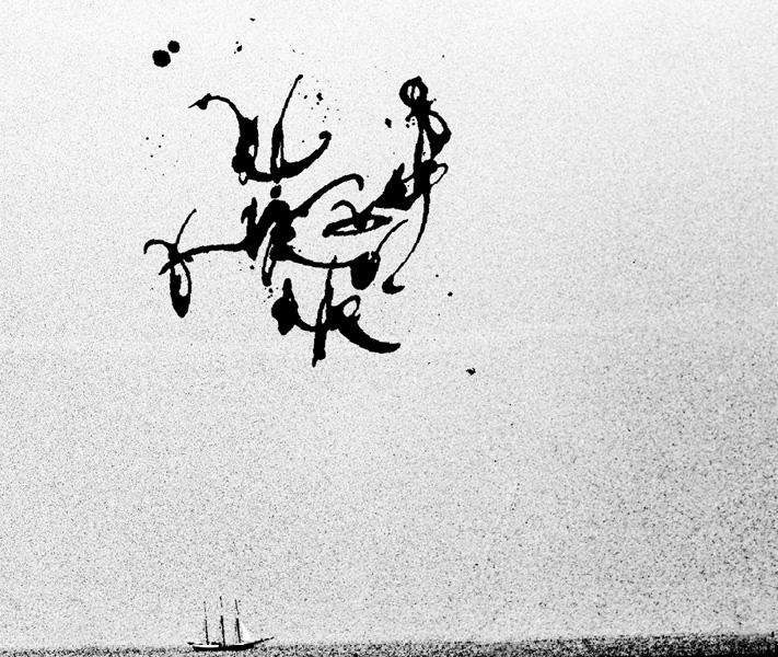 http://sarahhartwig.com/files/gimgs/53_calligraphysarah-hartwig-fliessen-bewegung-und-stille-kopie12.jpg